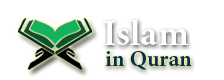 Islam in Quran (Read Qur'an in English, Listen Qur'an)