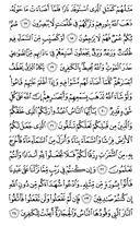 Noble Qur'an, halaman-4