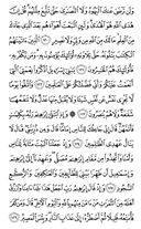 The Noble Qur'an, Page-19