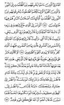 de Heilige Koran, Pagina-43