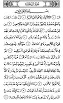 The Noble Qur'an, Page-50