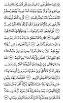 de Heilige Koran, Pagina-54