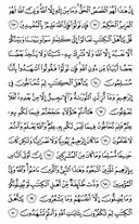 The Noble Qur'an, Page-58