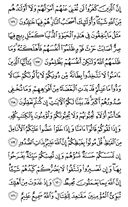 The Noble Qur'an, Page-65