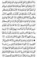 The Noble Qur'an, Page-72