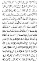 The Noble Qur'an, Page-89