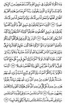 The Noble Qur'an, Page-90