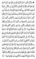 Священный Кор'ан, страница-100
