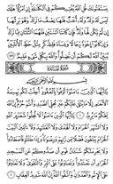 The Noble Qur'an, Page-106
