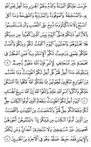 The Noble Qur'an, Page-107