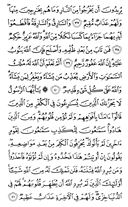 The Noble Qur'an, Page-114