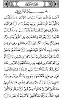 The Noble Qur'an, Page-128