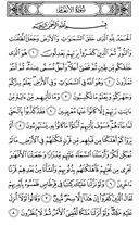 Der heilige Koran, Seite-128