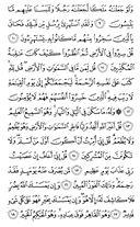 Der heilige Koran, Seite-129