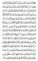 Der heilige Koran, Seite-132
