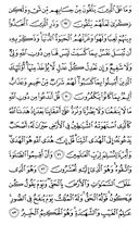 The Noble Qur'an, Page-136