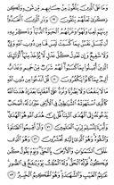 Der heilige Koran, Seite-136