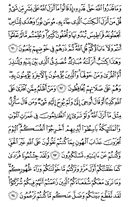 The Noble Qur'an, Page-139