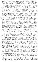 The Noble Qur'an, Page-140