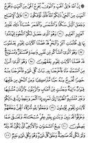 Der heilige Koran, Seite-140