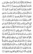 The Noble Qur'an, Page-141