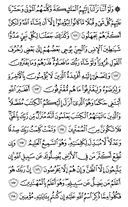The Noble Qur'an, Page-142