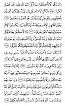 The Noble Qur'an, Page-143