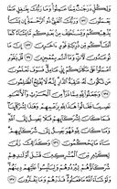 The Noble Qur'an, Page-145