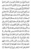 The Noble Qur'an, Page-147