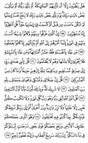 The Noble Qur'an, Page-150