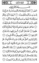 The Noble Qur'an, Page-151