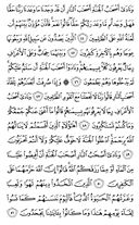 The Noble Qur'an, Page-156