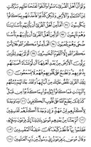 The Noble Qur'an, Page-163