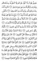 The Noble Qur'an, Page-164