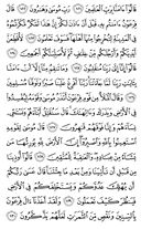The Noble Qur'an, Page-165