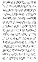 The Noble Qur'an, Page-167