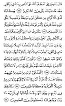 The Noble Qur'an, Page-168