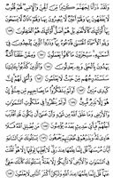 The Noble Qur'an, Page-174