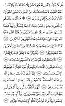 The Noble Qur'an, Page-175