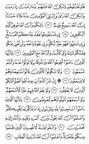 The Noble Qur'an, Page-179