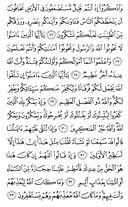 The Noble Qur'an, Page-180