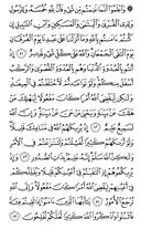 The Noble Qur'an, Page-182