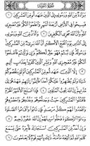 The Noble Qur'an, Page-187