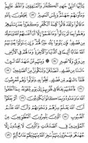 The Noble Qur'an, Page-199