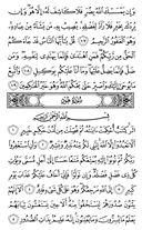 The Noble Qur'an, Page-221