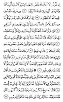 The Noble Qur'an, Page-228