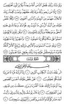 The Noble Qur'an, Page-235