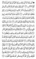Kur'ân-ı Kerim, Sayfa-252