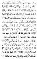 Kur'ân-ı Kerim, Sayfa-260