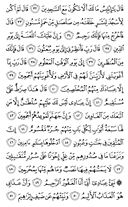 The Noble Qur'an, Page-264